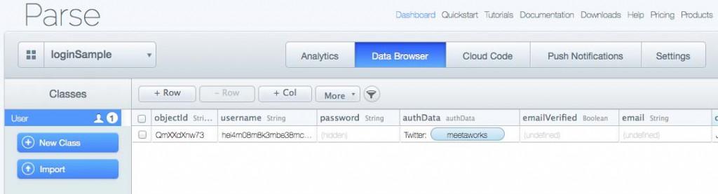 Parseデータブラウザ