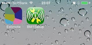 設定アプリ